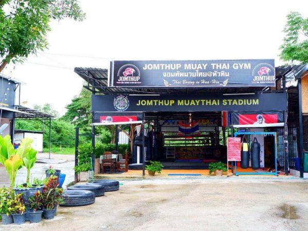 Jomthup Muay Thai Gym