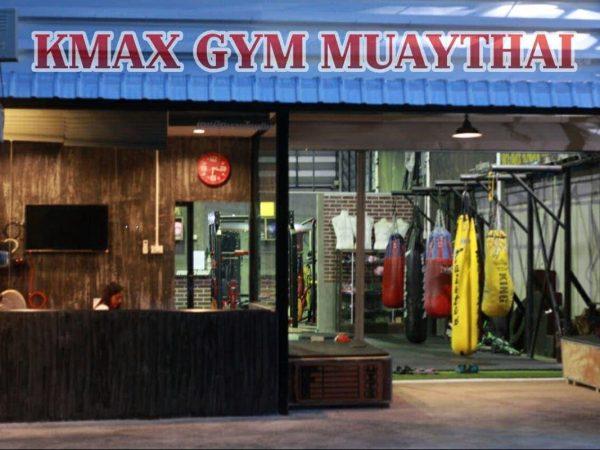 KMAX MUAYTHAI GYM
